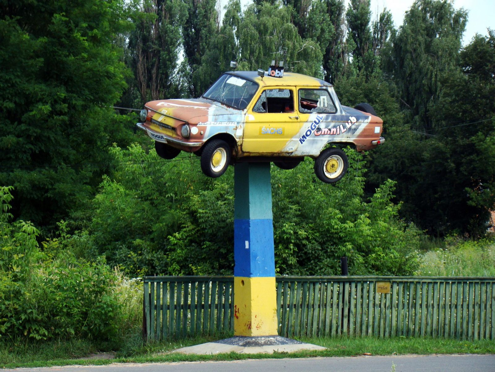 АЗС по дороге на Вертиевку