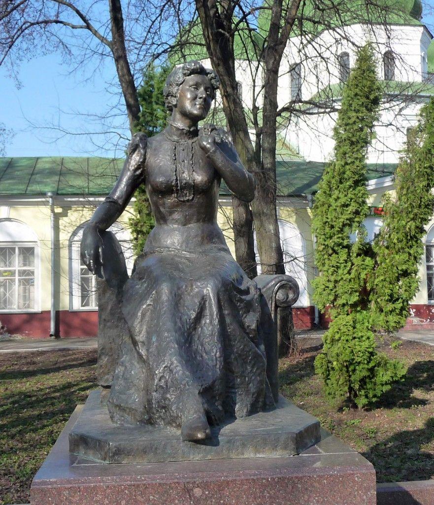 Памятник Марии Заньковецкой