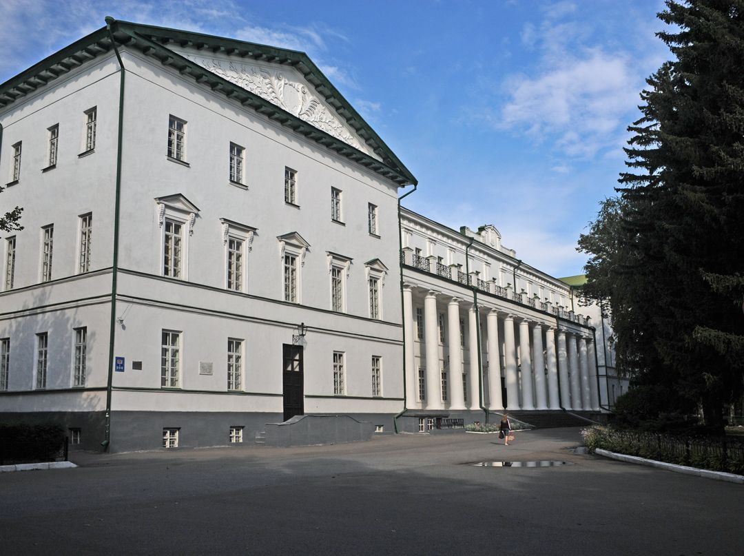 Нежинский государственный университет им. Н.В.Гоголя