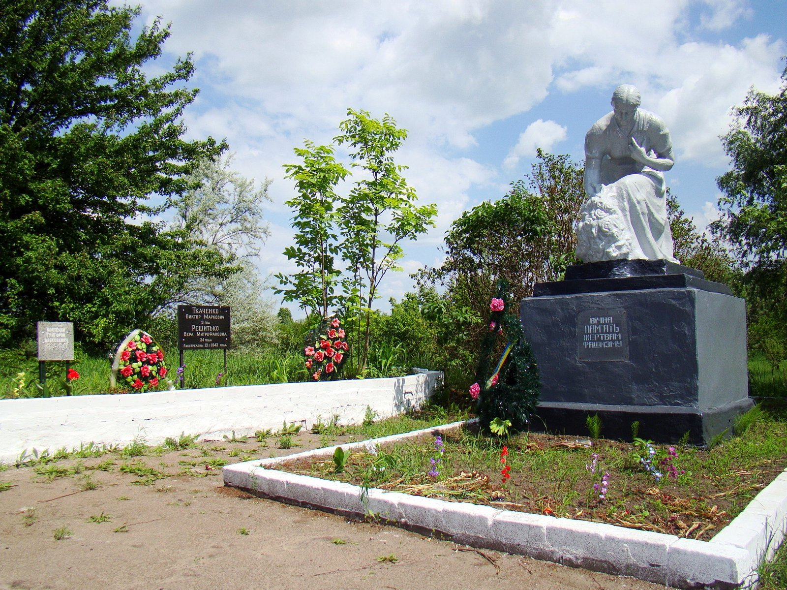 Памятник недалеко от аэродрома